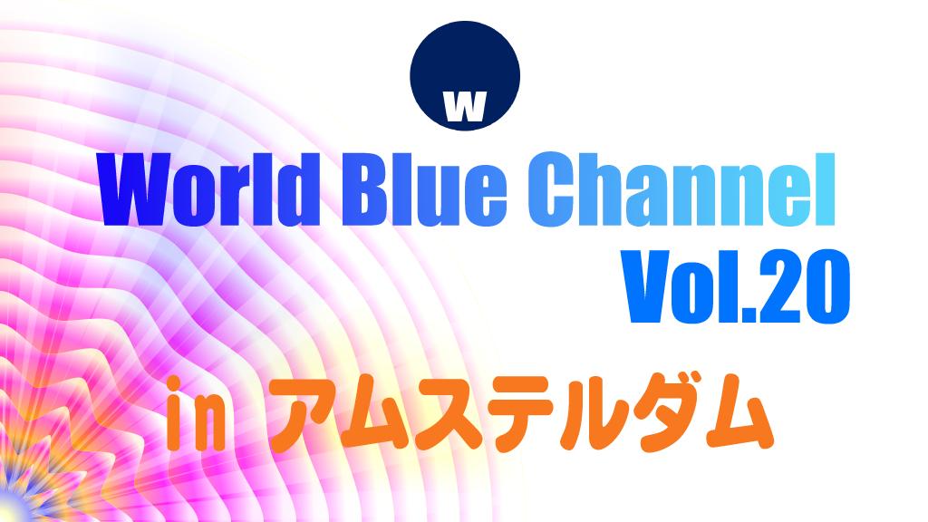 WBC 20