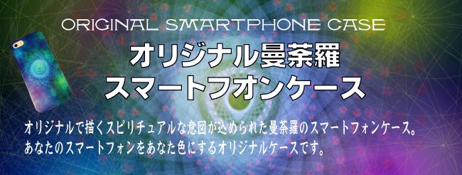 ti-smartphone