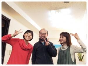 with にじいろパンダさん